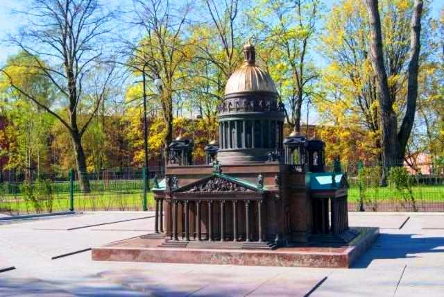 Мини-город в Санкт-Петербурге