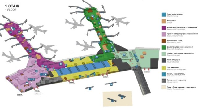 "Схема аэропорта ""Домодедово"", 1 этаж"