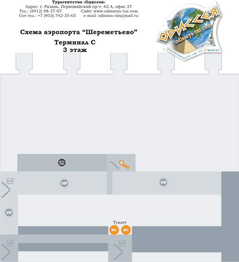 Подробные схемы терминалов: